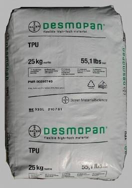 供应Desmopan-786-S