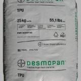 供应抗潮湿TPU-防火TPU-耐γ射线TPU