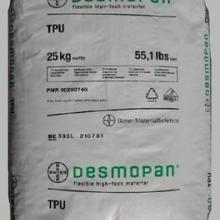 供应德国拜耳UD-95AU10-TPU成型温度-TPU模温批发
