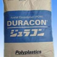 供应Acetal-CH-10塑胶原料-防火衣专用TPU-保暖内衣专用
