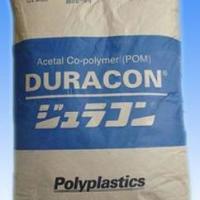Acetal-CH-10塑胶原料