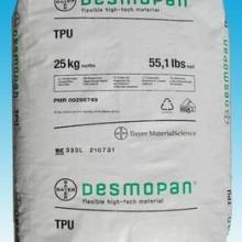 供应德国拜耳DP3055D-线绳带专用TPU批发