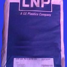 供应聚邻苯二甲酰邻苯二胺PPA抗应力PPAPPA料批发