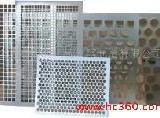 供应冲孔筛网板,冲孔筛网板报价,冲孔筛网板批发商