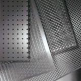 供应金属冲孔筛板网,金属冲孔板