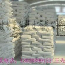供应攀枝花钛白粉价格走势图片