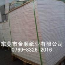 东莞白牛皮纸生产厂家,市场价格,优质生产商图片
