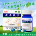 癌症治疗 人参皂苷单体Rh2、Rg3胶囊