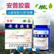供应抚松大自然 人参皂苷单体Rh2、Rg3胶囊