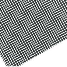 河北衡水批发不锈钢窗纱厂家报价/供应商直销价格批发