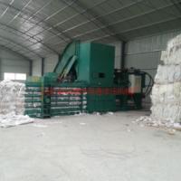 供应山东半自动废纸打包机