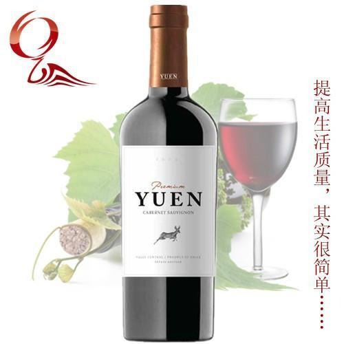 智利顶级干红,云鹿王古藤极品赤霞珠干红葡萄酒价格
