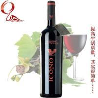 供应神马赤霞珠红葡萄酒,赤霞珠干红葡萄酒,赤霞珠的特点,干红的好处
