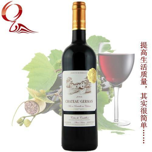 """供应绅士干红葡萄酒或2008年""""法国Macon葡萄酒博览会金奖"""""""
