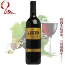 供应法国金牌玛歌干红葡萄酒,法国金牌玛歌干红葡萄酒报价,法国金牌玛歌干红葡萄酒批发批发