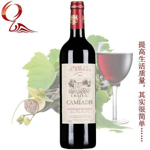 卡米亚城堡优级波尔多干红葡萄酒批发价格,波尔多干红葡萄酒代理
