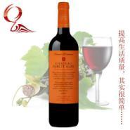 法国-君悦城堡干红葡萄酒图片