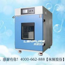 供应2016林频仪器高低温测试箱价格批发