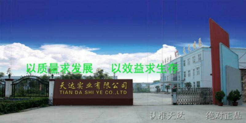 山东省天达实业油脂饲料设备总公司图片