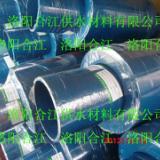 供应管道焊接补偿器中有JZM直埋补偿器