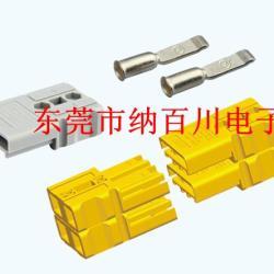 供應SAS50系列電源連接器,東莞電源連接器