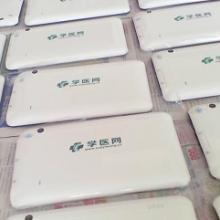 供应平板电脑电子产品丝印