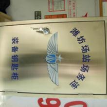 金属标牌 潍坊金属标牌印刷厂家 潍坊金属标牌报价 金属标牌多少钱