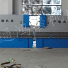 供应数控折弯机-液压数控折弯机-机床