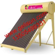 供应海尔太阳能