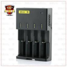 供应厂家直销18650/AA/AAA等多功能四槽万能充电器无包装批发
