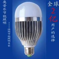 供应LED8339球泡灯9w