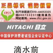 供应北京食品防伪标签制作公司