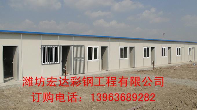 供应山东框架彩钢活动板房材料厂家13963689282