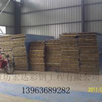供应山东活动板房材料价格,岩棉夹芯板,彩钢泡沫复合板