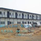 潍坊宏达彩钢供应岩棉活动房制品、岩棉雅致活动房、岩棉板