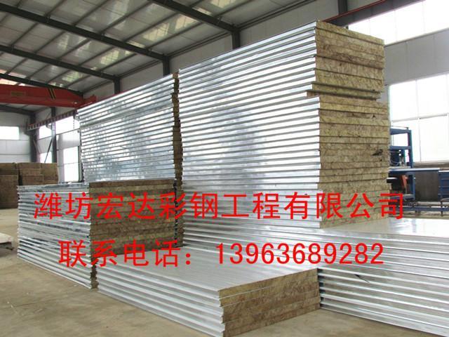 供应山东岩棉板材  岩棉板材材料生产厂价格