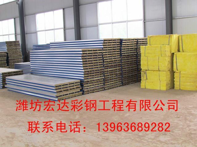供应威海工地板房材料
