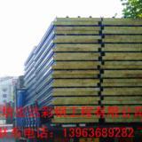 供应7.5公分岩棉夹芯板岩棉板房原材料销售