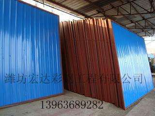 供应潍坊彩钢围墙材料价格复合板围墙加工定制彩钢围墙生产厂家