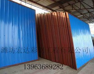 环保型彩钢围墙图片