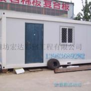 山东集装箱活动房厂家图片