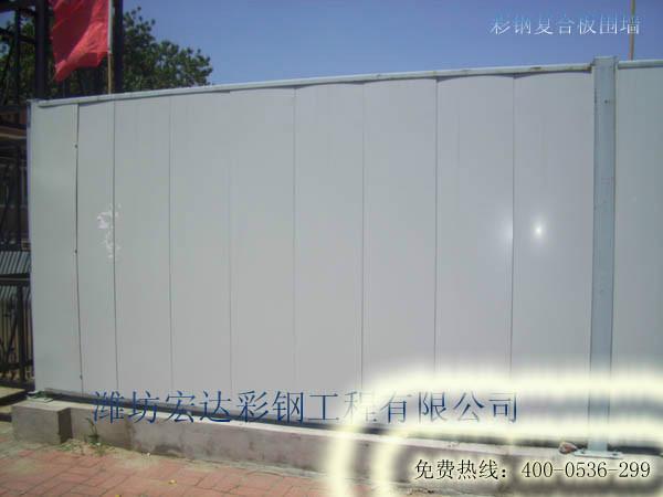 供应山东工地彩钢围墙定制厂家复合板围墙加工彩钢瓦围墙定制价格