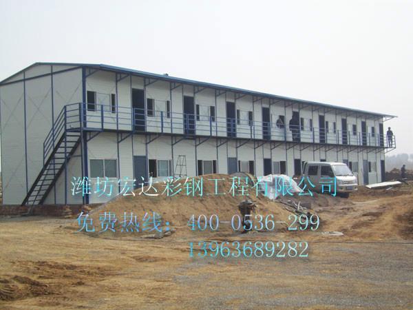 潍坊宏达板房厂供应潍坊彩板房、彩钢板房、活动板房,活动房