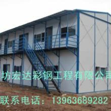 供应潍坊钢结构活动房生产加工厂 钢构框架单层板房双层板房