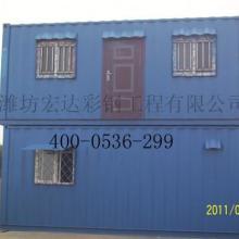 潍坊宏达彩钢工程有限公司供应潍坊集装箱活动房 13963689282