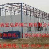供应青岛活动板房厂家
