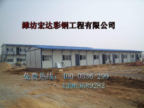 活动板房市场的开展和运作知识13963689282