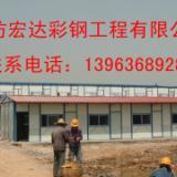 供应潍坊钢结构板房 钢结构骨架材料板房价格