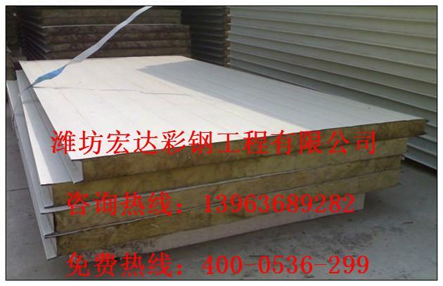 供应山东防火岩棉复合板材料低价供货13963689282