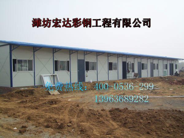 潍坊宏达生产安装的移动活动房,轻松搬来搬去,不费劲